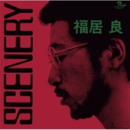 Scenery (3rdプレス/アナログレコード)