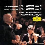 Bruckner Symphony No.8, Schumann Symphony No.4 : Herbert von Karajan / Vienna Philharmonic (2CD)(UHQCD)