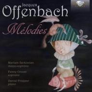 Melodies: Crouet(S)Sarkissian(Ms)D.propper(P)Milkis(Cl)Arakelyan(Vc)