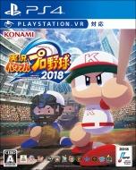 【PS4】実況パワフルプロ野球2018