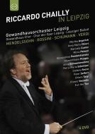 『リッカルド・シャイー・イン・ライプツィヒ』 ゲヴァントハウス管弦楽団、マルタ・アルゲリッチ、他(4DVD)