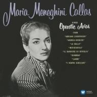 リリック&コロラトゥーラ・アリア集 / マリア・カラス (180グラム重量盤レコード/Warner Classics)