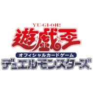 遊戯王OCG デュエルモンスターズ CYBERNETIC HORIZON(サイバネティック・ホライゾン)30パック入り1BOX