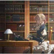 VIOLET EVERGARDEN : Automemories TVアニメ『ヴァイオレット・エヴァーガーデン』オリジナルサウンドトラック