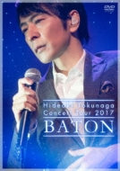 Concert Tour 2017 BATON 【初回限定盤】