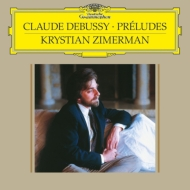 前奏曲第1巻、第2巻:クリスチャン・ツィメルマン(ピアノ)(2枚組/180グラム重量盤レコード/Deutsche Grammophon)