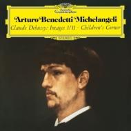 「映像」第1・2集、子供の領分:アルトゥーロ・ベネデッティ・ミケランジェリ(ピアノ)(180グラム重量盤レコード)