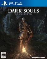 【PS4】DARK SOULS REMASTERED