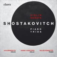 ヴァイオリン・ソナタ、ピアノ三重奏曲第1番、第2番 イリア・グリンゴルツ、ジル・ヴォンサッテル、ダニエル・ヘフリガー