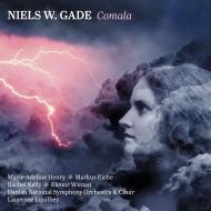 劇的カンタータ『コマラ』 ロランス・エキルベイ&デンマーク国立交響楽団、マリー=アドリーヌ・アンリ、他