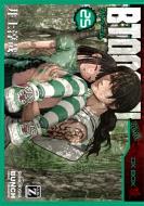 BTOOOM! 25 バンチコミックス