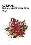 """ACIDMAN 20th ANNIVERSARY FILM """"SAI"""" (Blu-ray)"""