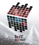 Da-iCE LIVE TOUR 2017 -NEXT PHASE-(Blu-ray)