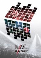 Da-iCE LIVE TOUR 2017 -NEXT PHASE-