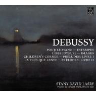 2台のエラール・ピアノによるピアノ作品集〜前奏曲集、映像、子供の領分、版画、他 スタニー・ダヴィッド・ラスリー(2CD)