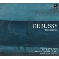 歌曲集 ティエリー・フェリクス、スタニー・ダヴィド・ラスリー(1874年製エラール・ピアノ)
