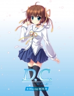 D.C.〜ダ・カーポ〜Blu-rayBOX 【初回限定版】