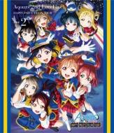 ラブライブ!サンシャイン!! Aqours 2nd LoveLive! HAPPY PARTY TRAIN TOUR Blu-ray 【埼玉公演Day2】