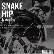 白昼の襲撃 e.p.(33回転/7インチシングルレコード/SUPER FUJI DISCS)