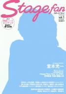 Stagefan vol.1 メディアボーイMOOK