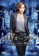 シェイズ・オブ・ブルー ブルックリン警察 DVD-BOX
