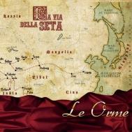 La Via Della Seta シルクロード -東方に馳せる夢 -
