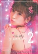 NMB48 吉田朱里ビューティーフォトブック IDOL MAKE BIBLE@アカリン2