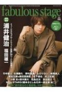 fabulous stage Vol.05 シンコーミュージックムック