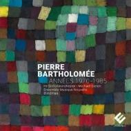 作品集 1970〜85年 アンサンブル・ミュジーク・ヌーベル、ミヒャエル・ギーレン&フランクフルト放送交響楽団、他