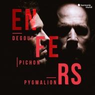 『Enfers(黄泉の国)〜ラモー、グルックのオペラより』 ステファヌ・ドゥグー、ラファエル・ピション&ピグマリオン