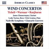 管楽のための協奏曲集 ジャンカルロ・ゲレーロ&ナッシュヴィル交響楽団、独奏者