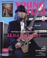 YOUNG GUITAR (ヤング・ギター)2018年 3月号