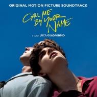 「君の名前で僕を呼んで」オリジナル・サウンドトラック