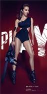 蔡依林Play世界巡迴演唱會 LIVE (Blu-ray)