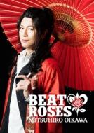 BEAT & ROSES 【初回限定盤B】(2CD+PhotoBook)