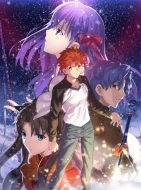 劇場版「Fate/stay night [Heaven's Feel] I.presage flower」【完全生産限定版】