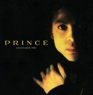 Live In Japan 1990 (2CD)