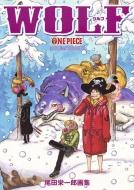 ONE PIECE イラスト集 COLOR WALK 8 WOLF 愛蔵版コミックス
