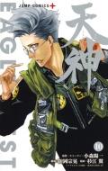天神 -tenjin-10 ジャンプコミックス