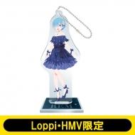 Re:ゼロから始まる異世界生活 / アクリルスタンドキーホルダー(レム)【Loppi・HMV限定】
