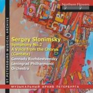 Sym, 2, A Voice From The Chorus: Rozhdestvensky / Leningrad Po Etc