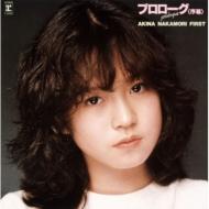 プロローグ〈序幕〉 AKINA NAKAMORI FIRST 【初回生産限定商品】(180グラム重量盤レコード)