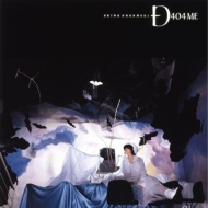 D404ME 【初回生産限定商品】(180グラム重量盤レコード)