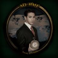 NO TIME 【初回生産限定盤A】(CD+DVD)