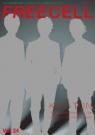 FREECELL Vol.24 カドカワムック