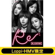 《HMV・Loppi限定特典ポスター付き》 Re: BLACKPINK (PLAYBUTTON)