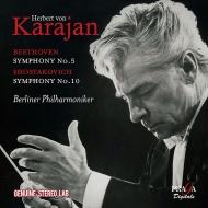 ショスタコーヴィチ:交響曲第10番(1966)、ベートーヴェン:交響曲第5番『運命』(1962) ヘルベルト・フォン・カラヤン&ベルリン・フィル