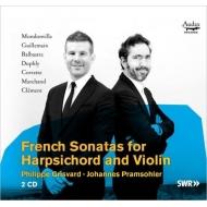 フランスのソナタ集〜モンドンヴィル、ギユマン、デュフリ、他 ヨハネス・プラムゾーラー、フィリップ・グリスヴァール(2CD)