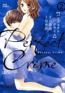 Perfect Crime 2 ジュールコミックス
