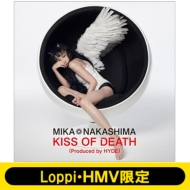 《Loppi・HMV限定盤 マフラータオルセット》KISS OF DEATH (Produced by HYDE)【初回生産限定盤B】(+DVD)